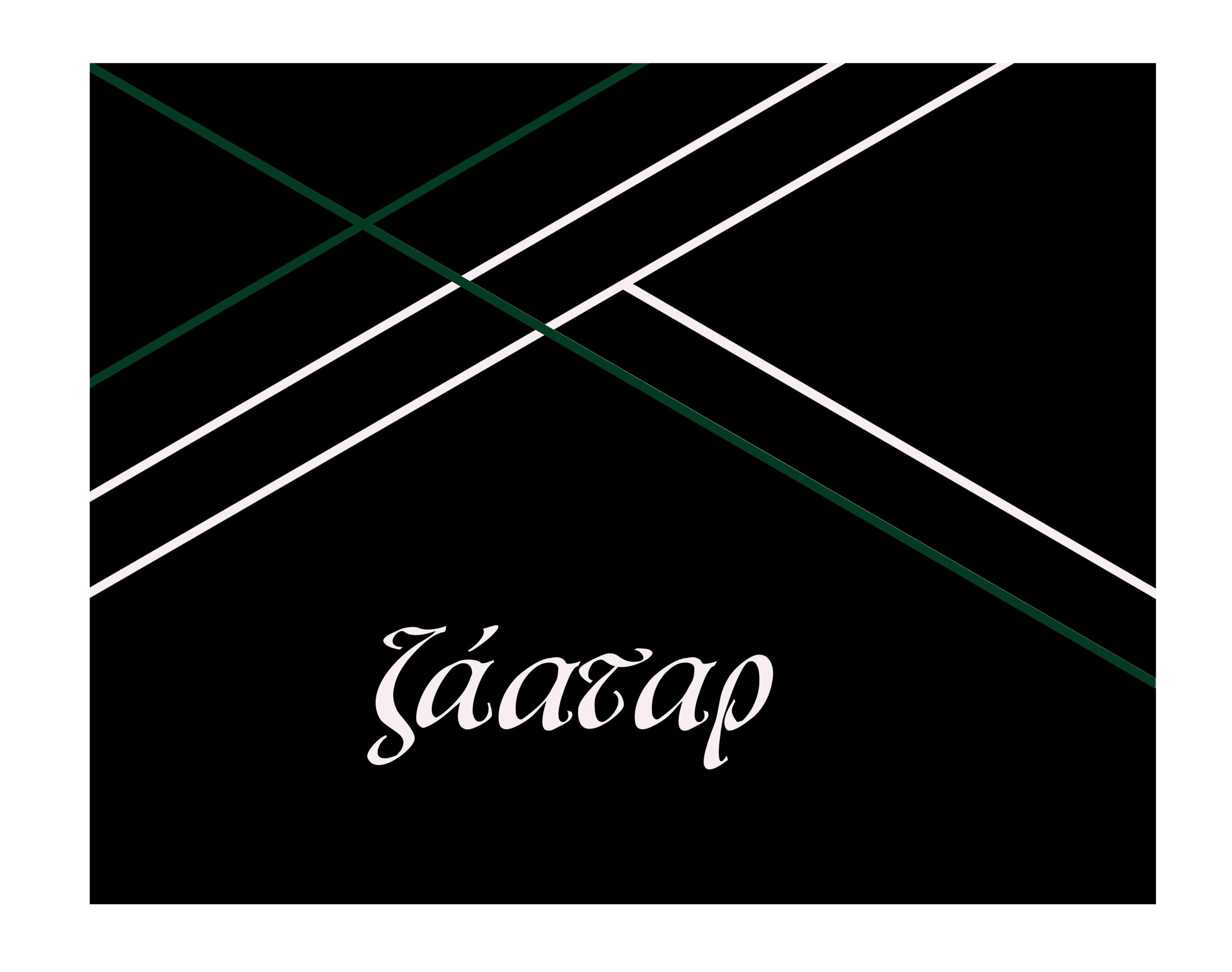 Ζαατάρ Bar – Restaurant